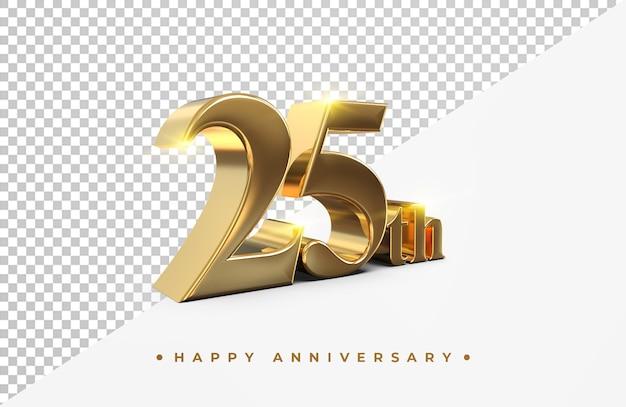 골드 25 주년 기념 3d 렌더링 절연 프리미엄 PSD 파일