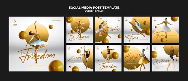 골든 발레 소셜 미디어 게시물 템플릿 무료 PSD 파일