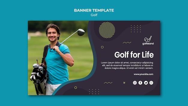 인생 배너 서식 파일 디자인을위한 골프 무료 PSD 파일