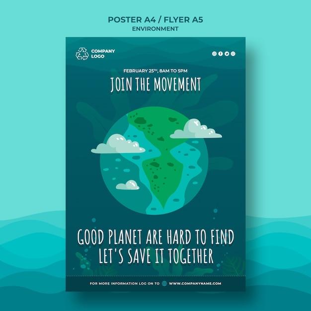 良い惑星はポスターテンプレートを見つけるのが難しい 無料 Psd