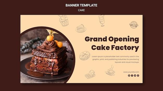 グランドオープンケーキ工場バナーテンプレート 無料 Psd