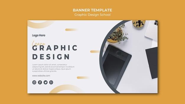 그래픽 디자인 방문 페이지 템플릿 무료 PSD 파일