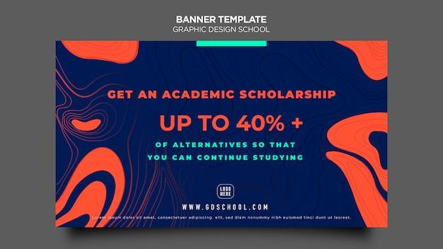 Шаблон баннера школы графического дизайна Бесплатные Psd