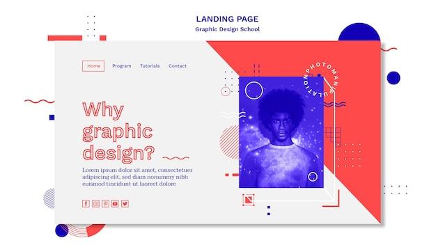 Modello di pagina di corsia del concetto di scuola di design grafico Psd Gratuite