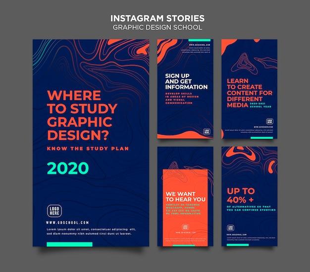Шаблон рассказов школы графического дизайна instagram Premium Psd