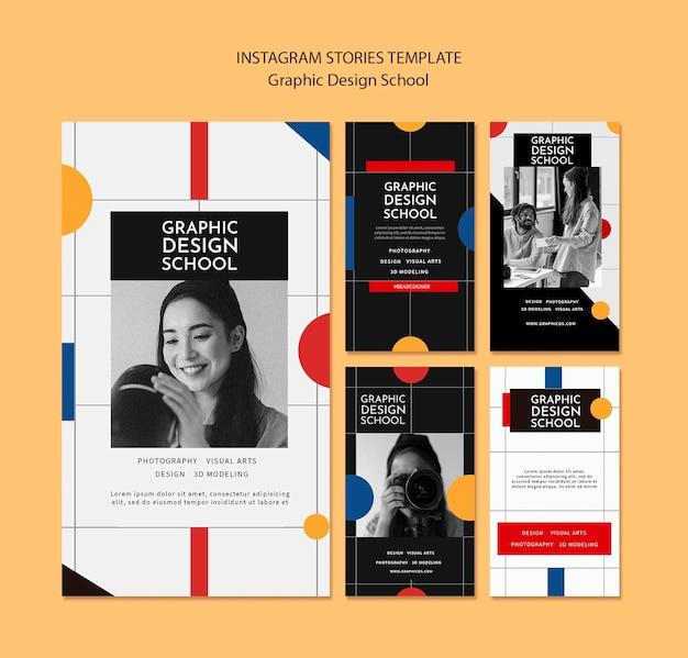 Школа графического дизайна instagram рассказы Бесплатные Psd