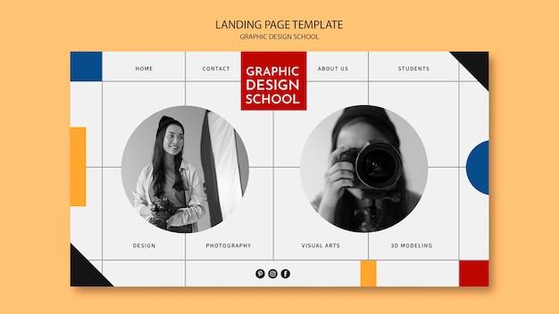 Целевая страница школы графического дизайна Бесплатные Psd