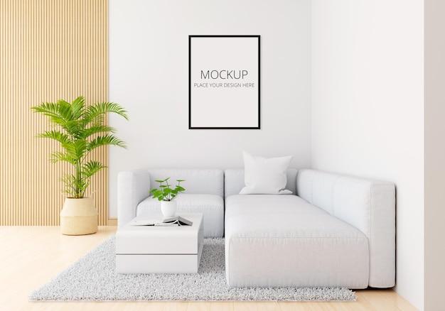 フレームモックアップと白いリビングルームの灰色のソファ 無料 Psd
