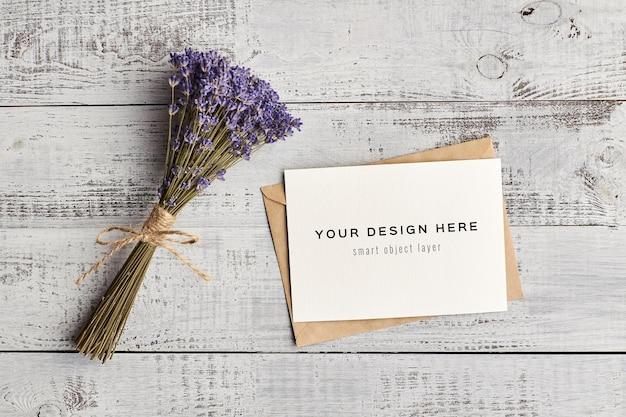 천연 라벤더 꽃 Bouguet 인사말 카드 모형 프리미엄 PSD 파일