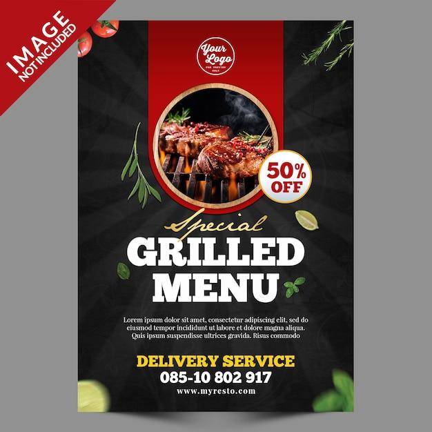 구운 음식 A4 포스터 시리즈 프리미엄 PSD 파일