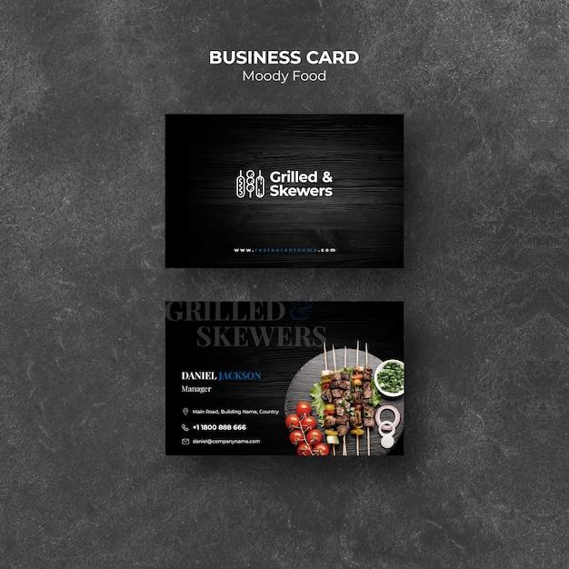 명함 템플릿-구운 스테이크와 채소 레스토랑 무료 PSD 파일