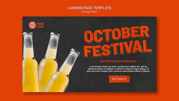 Grunge beer landing page template Premium Psd