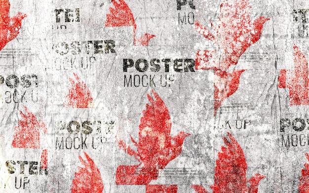 그런 지 거리 콜라주 포스터 벽 이랑 현실 프리미엄 PSD 파일