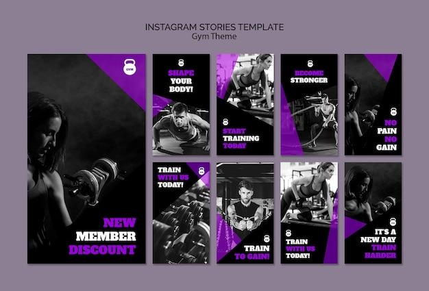 Шаблон рассказов instagram концепции концепции тренажерный зал Бесплатные Psd