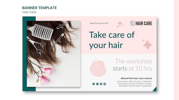 Шаблон баннера совета по уходу за волосами Бесплатные Psd