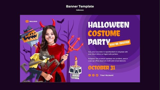 Halloween concept banner template Free Psd