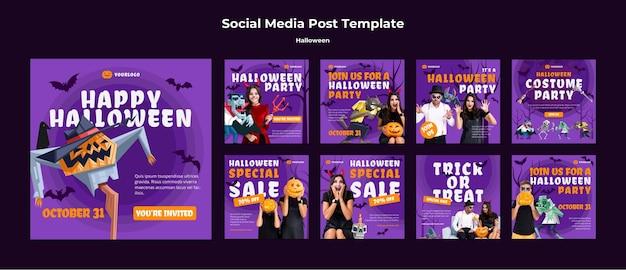 Halloween concept social media post template Premium Psd