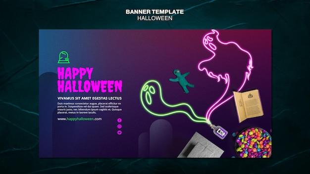 Halloween event banner template Free Psd