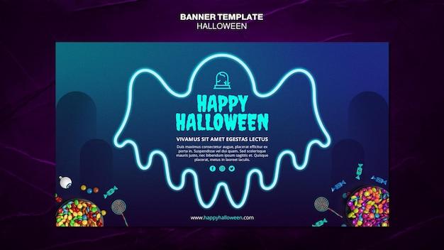 Halloween event template banner Free Psd