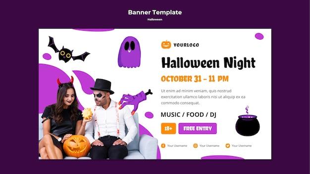 Halloween night banner template Free Psd