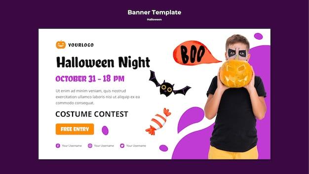 Halloween night horizontal banner template Free Psd