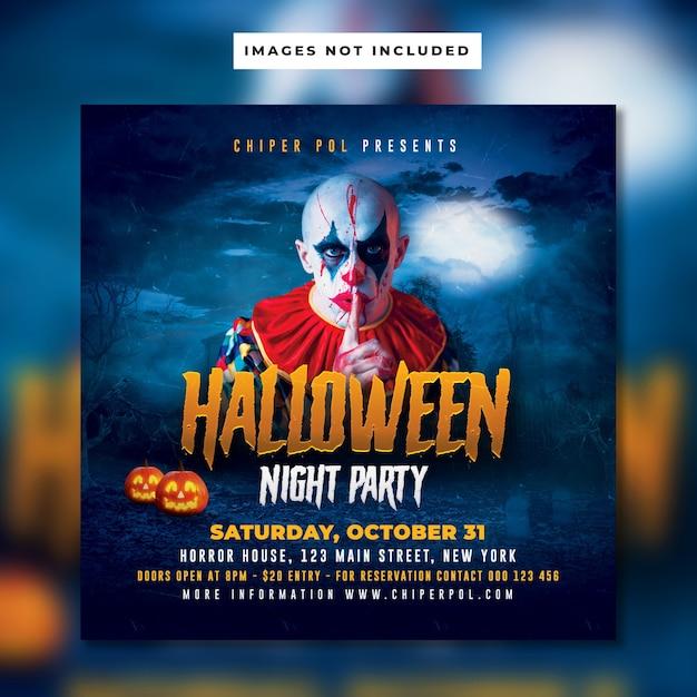 ハロウィーンの夜のパーティーチラシテンプレート Premium Psd