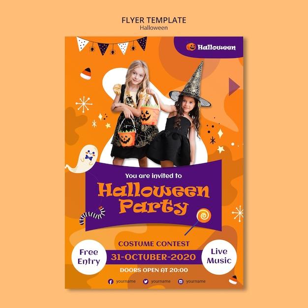 Шаблон флаера для вечеринки на хэллоуин Бесплатные Psd