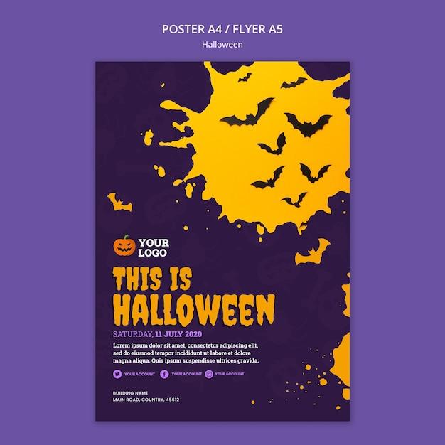 Шаблон плаката вечеринки на хэллоуин Бесплатные Psd