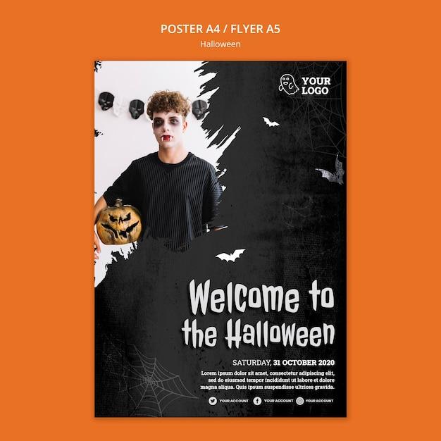 Modello di poster festa di halloween Psd Gratuite