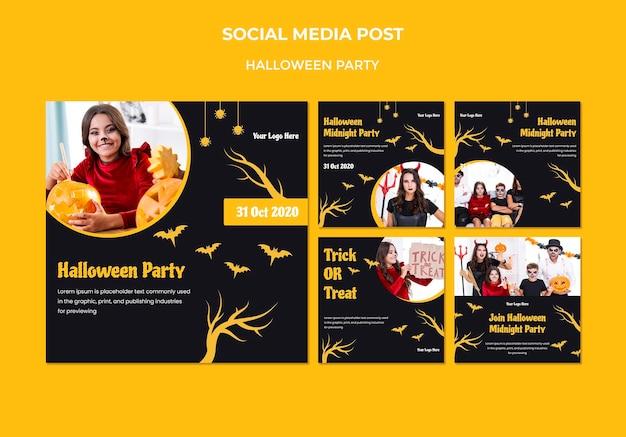 Шаблон сообщения в социальных сетях хэллоуин Бесплатные Psd