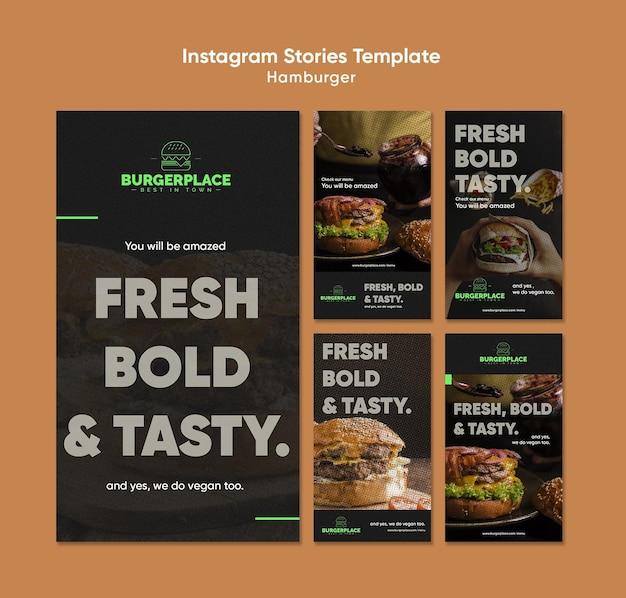 ハンバーガーレストランのinstagramストーリーテンプレート 無料 Psd