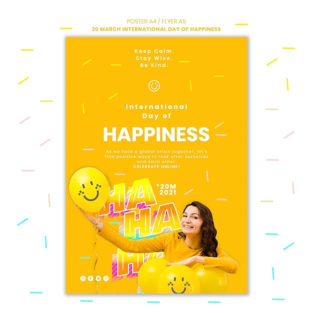 행복의 날 포스터 템플릿 무료 PSD 파일