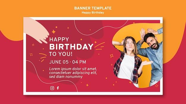 생일 축하 배너 서식 파일 무료 PSD 파일