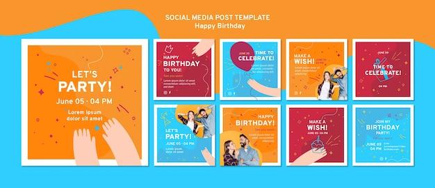 생일 축하 소셜 미디어 게시물 템플릿 무료 PSD 파일