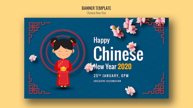 Happy chinese new year banner cherry blossoms Free Psd