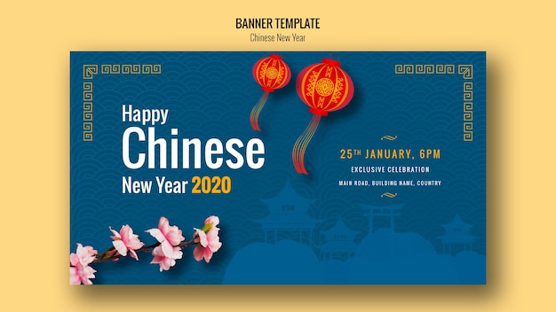 Happy chinese new year with lanterns Free Psd