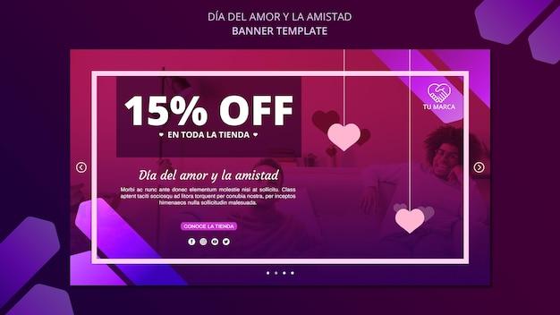 Счастливая пара и продажи валентина баннер шаблон Бесплатные Psd