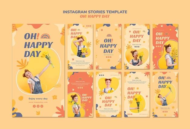 행복한 하루 인스 타 그램 이야기 템플릿 무료 PSD 파일
