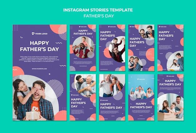 Счастливый день отца концепции instagram истории шаблонов Бесплатные Psd