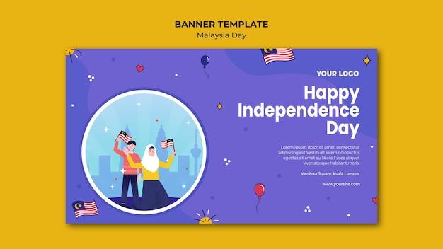 행복 한 독립 기념일 말레이시아 사람들 배너 웹 템플릿 무료 PSD 파일