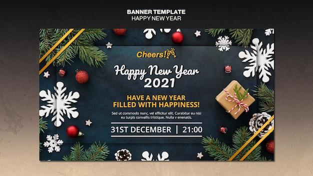 С новым годом 2021 баннер шаблон Бесплатные Psd