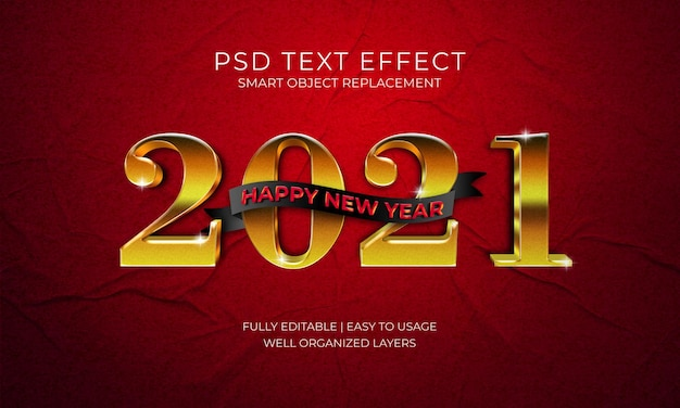새해 복 많이 받으세요 2021 골드 텍스트 효과 템플릿 프리미엄 PSD 파일