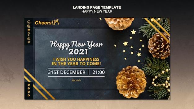 С новым годом 2021 шаблон целевой страницы Premium Psd