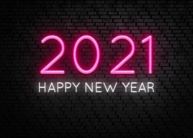 明けましておめでとうございます2021年ネオンライト 無料 Psd