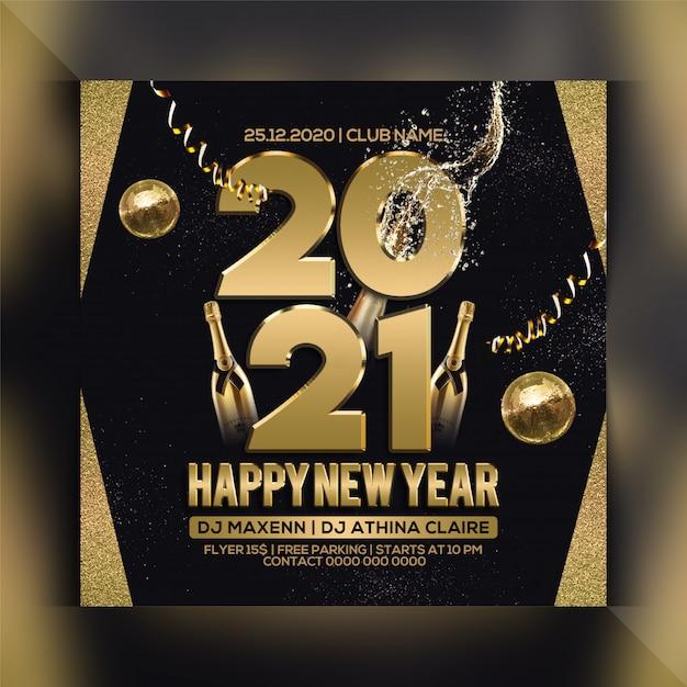 新年あけましておめでとうございますパーティーチラシテンプレート Premium Psd