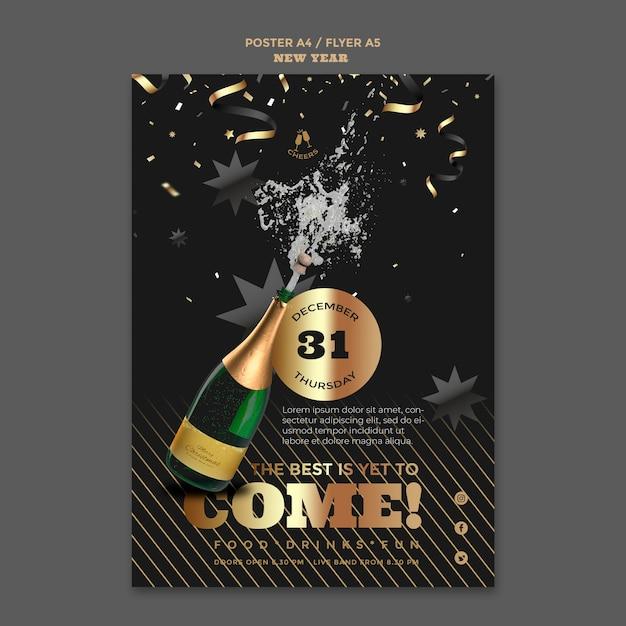 Шаблон плаката с новым годом Бесплатные Psd
