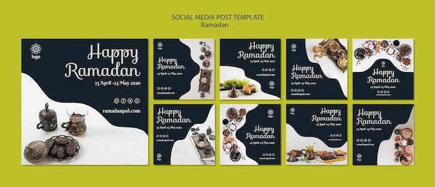Шаблон постов в социальных сетях happy ramadan Бесплатные Psd
