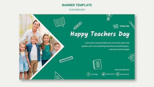 Счастливый день учителя и детский баннер шаблон Бесплатные Psd
