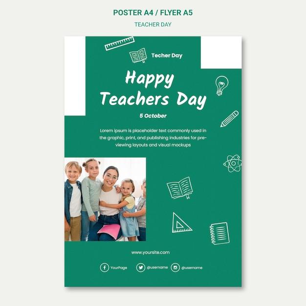 幸せな先生の日-チラシテンプレート 無料 Psd