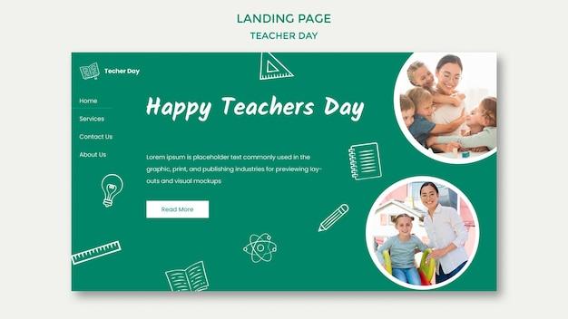 Целевая страница с днем учителя Бесплатные Psd